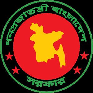 Bangladesh Govt. Logo